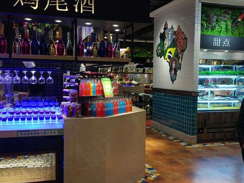 亚马逊环球美食百汇(新城吾悦广场店)旅游景点图片