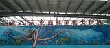 八爪鱼海鲜美食大世界