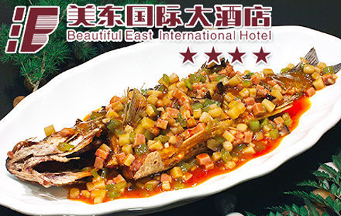 美东国际大酒店
