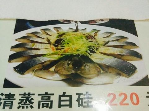 清水大饭店旅游景点图片