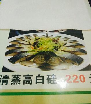 清水大饭店的图片