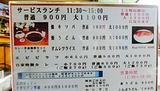 Coffee House Nakazawa
