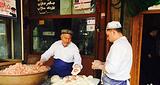 喀德米阿塔米拉斯烤包店