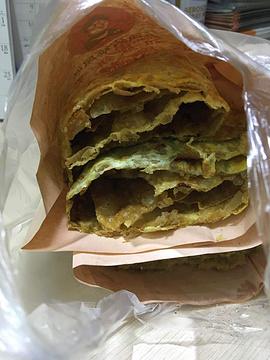 杨姐煎饼果子(襄阳道总店)