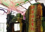 门源锦翠茶餐美食文化生态园