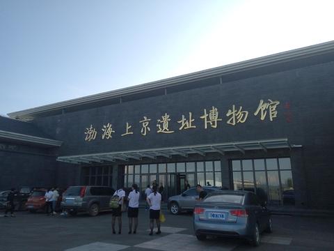 渤海上京遗址博物馆旅游景点图片