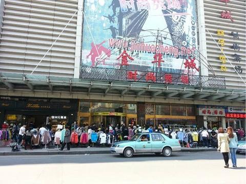 金华城时尚秀场旅游景点图片