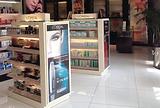 南京免税店