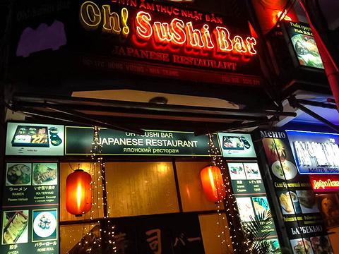 Oh! Sushi Bar旅游景点图片