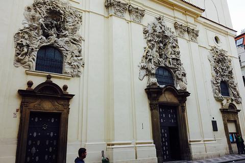 Bazilika Svateho Jakuba