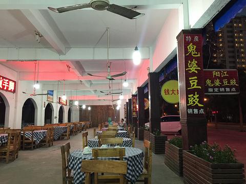 钱大妈海鲜饭店(大角湾店)旅游景点图片