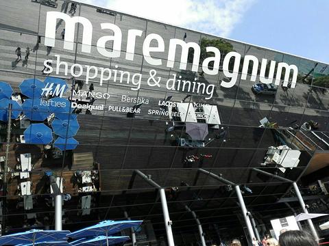 maremagunm旅游景点图片
