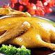 斯丹姜母鸭(涂门街分店)