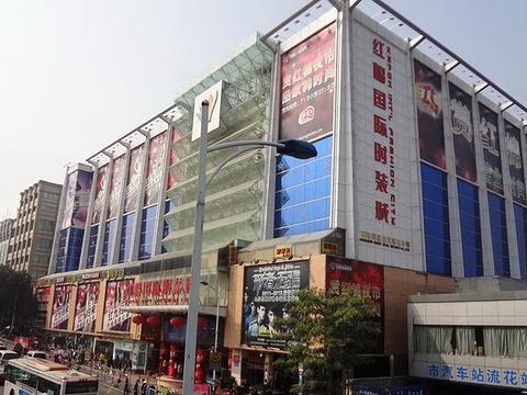 红棉国际时装城旅游景点图片