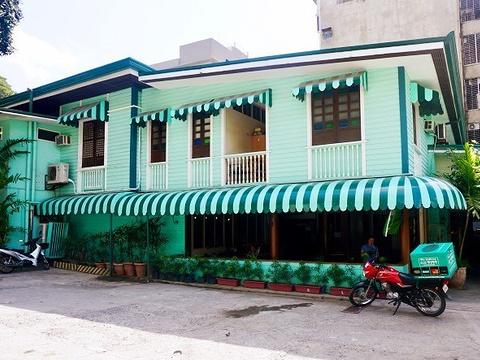 Casa Verde旅游景点图片