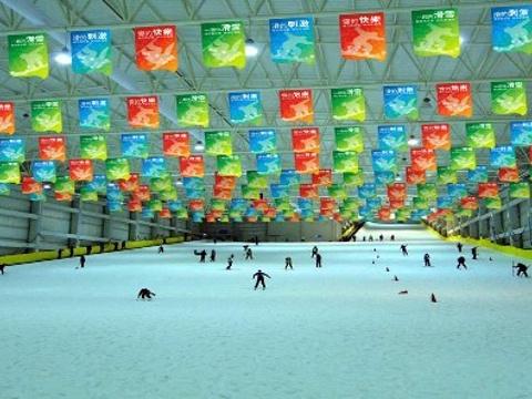 浏阳艾瑞克冰雪仙境乐园旅游景点图片