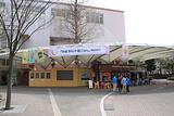 东京奥林匹克青少年中心