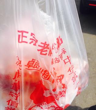 张金涛熏鸡