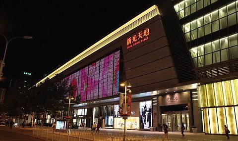 北京SKP旅游景点攻略图