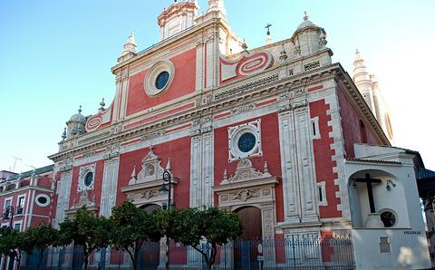 萨尔瓦多教堂的图片