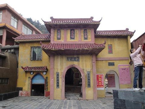 韶峰旅游景点图片