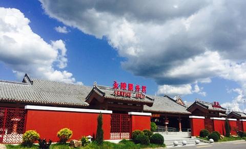 永陵服务区-餐厅