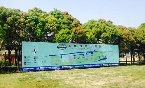 杨王国际乐园