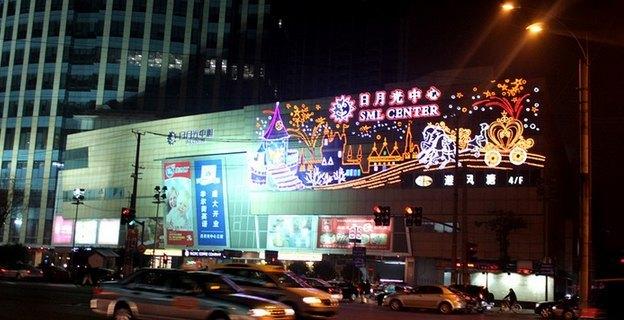 上海日月光b1美食_2020日月光美食广场攻略,上海日月光美食广场美食推荐,点评/电话 ...