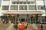 阜阳博物馆