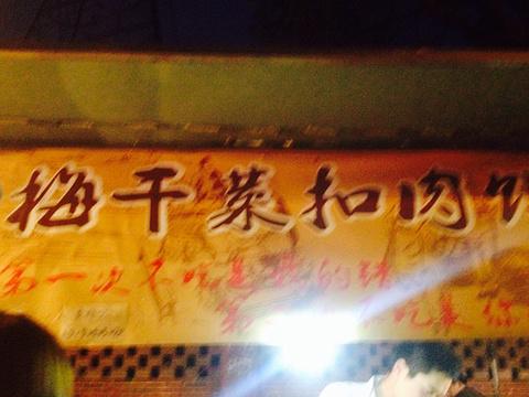 三江学院四号门夜市旅游景点图片