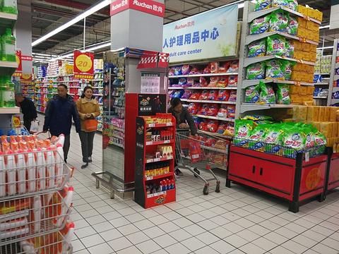 欧尚超市(银湖中路店)