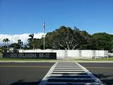 俄克拉荷马战舰纪念馆