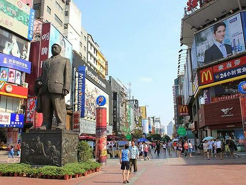黄兴南路步行街旅游景点图片