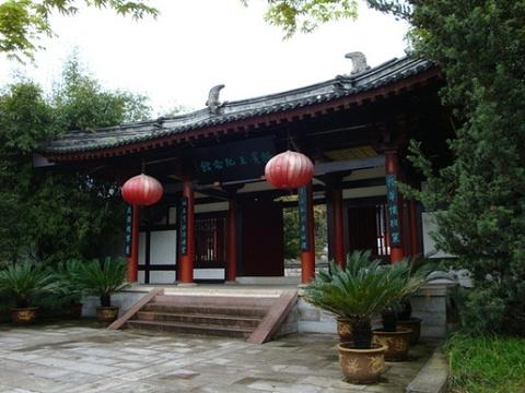 骆宾王公园