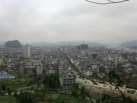 老子山的图片