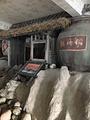 华蓥山•中国酒文化博物馆