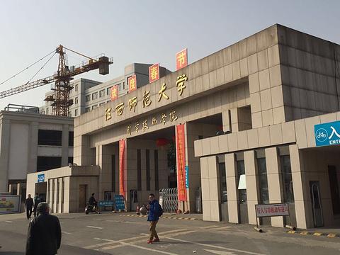 江西师范大学(青山湖校区)旅游景点图片