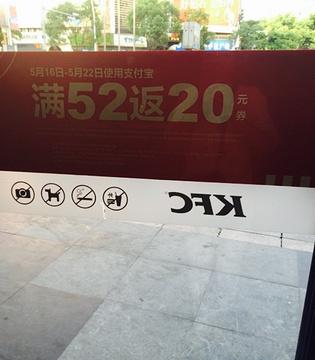 肯德基(临川店)