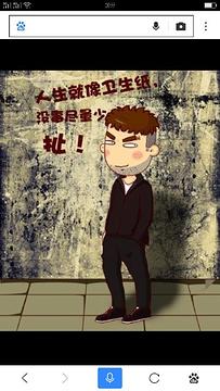 罗炳辉广场的图片