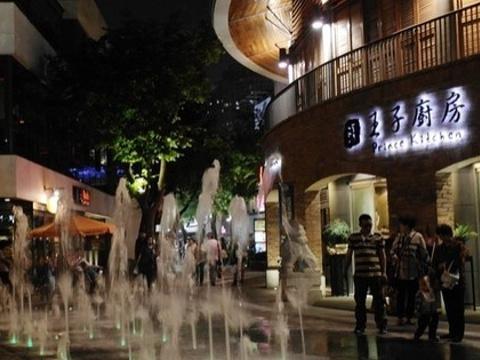 武汉天地旅游景点图片