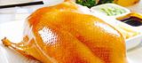 北京烤鸭绣宴酒店(京开大道店)