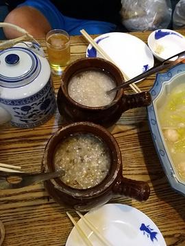 全家福海鲜粥馆(石臼店)