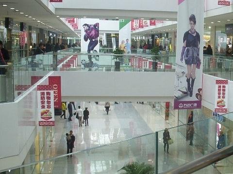 万达购物广场(红旗街店)旅游景点图片