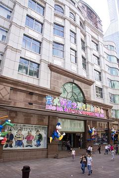 宝大祥青少年儿童购物中心(南京东路店)
