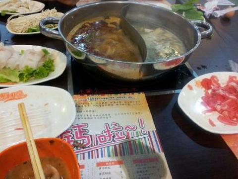 鲜来鲜吃涮涮锅(天一城店)