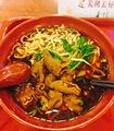 汉爵广场24餐厅