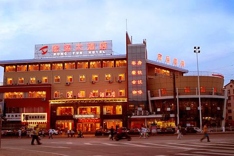 宏运大酒店