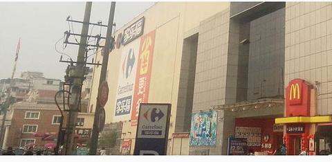 家乐福(光华店)
