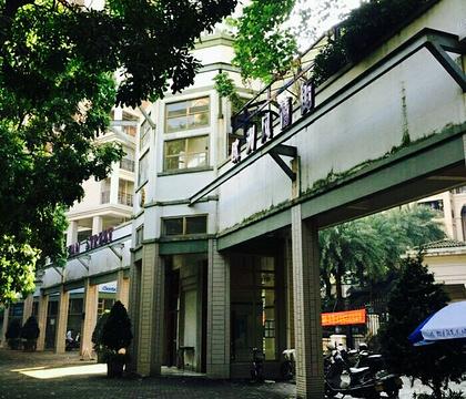 欧洲风情街的图片