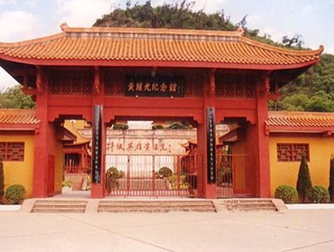 黄继光纪念馆